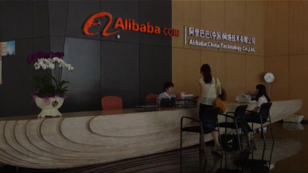【全購內地晶片商】阿里:將成中國晶片業自主基礎