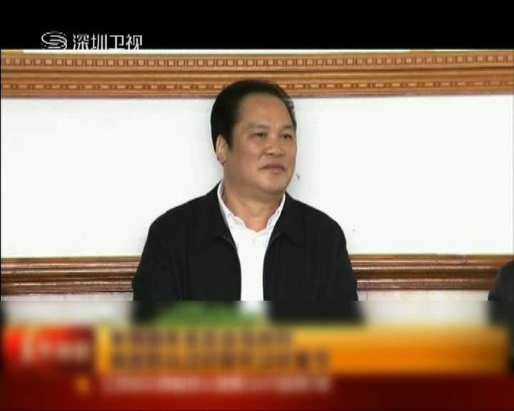 粵政協主席朱明國涉違紀受查