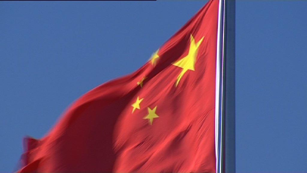 紐時:曾有多名中情局線人在中國被殺或囚禁