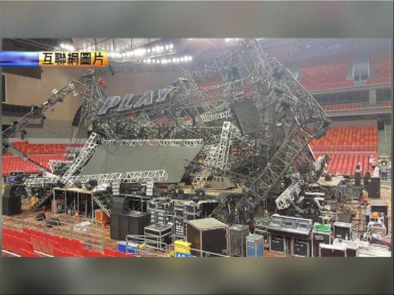 蔡依林南寧演唱會搭建中舞台燈架倒塌一死