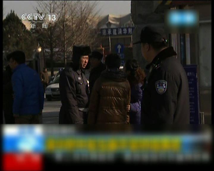 北京地盤塌棚架至少十死四傷