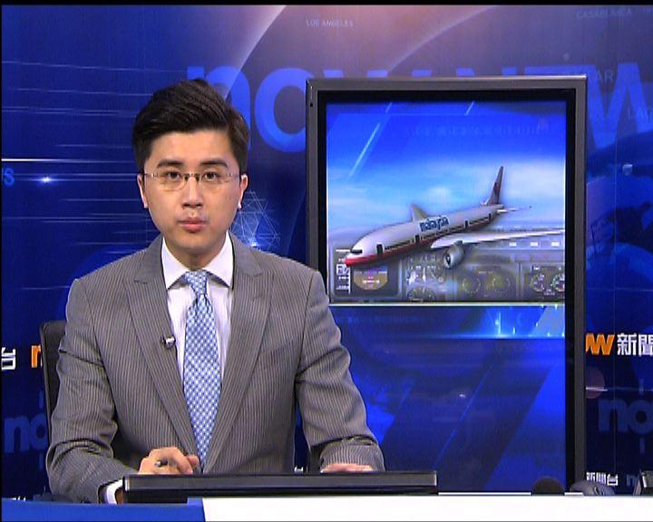 馬來西亞總理向中方表示歉意