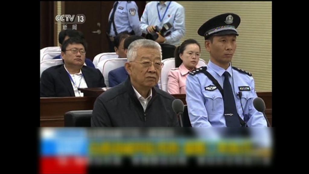 雲南前書記白恩培受賄被判死緩