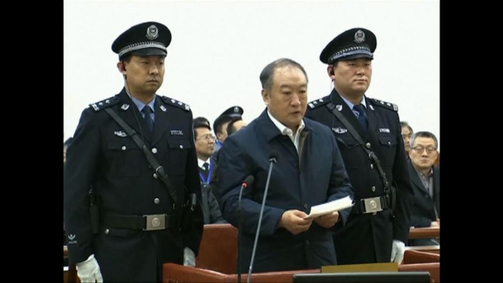全國政協原副主席蘇榮一審判處無期徒刑