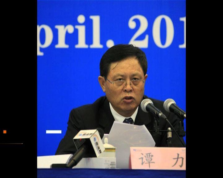 海南省副省長譚力涉嫌違紀違法