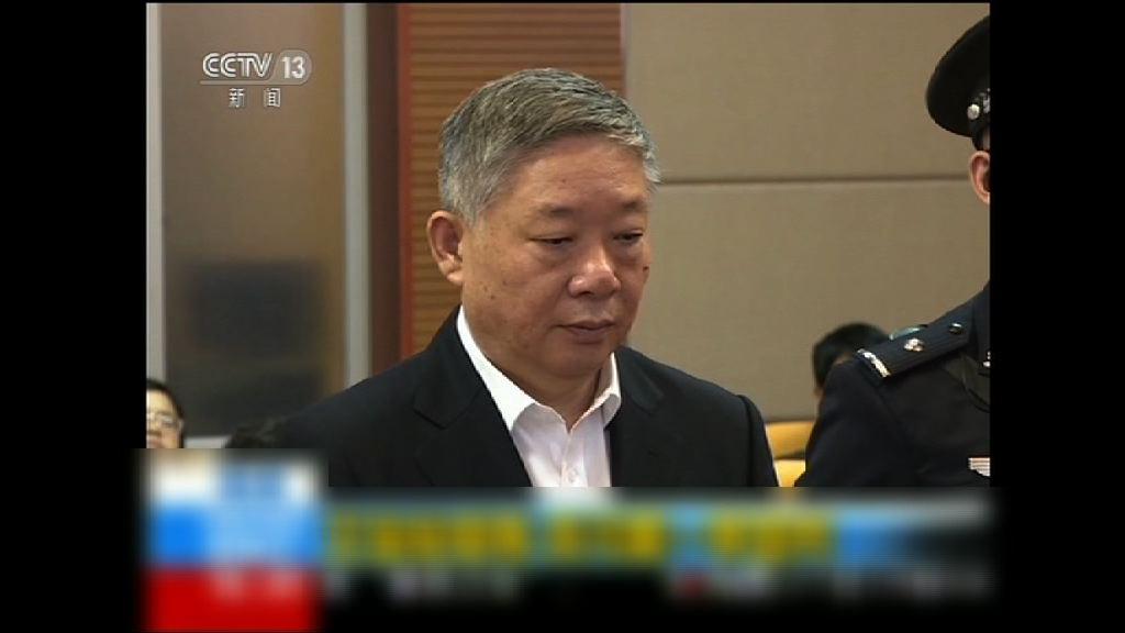 上海原副市長貪污受賄被判監17年