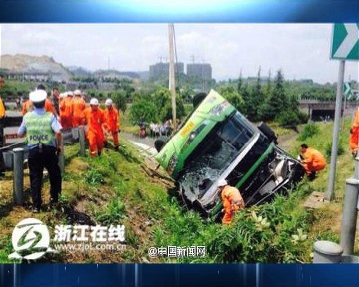 杭州旅巴翻側6死逾30傷