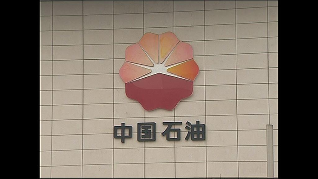 【WannaCry襲擊】中石油兩萬座加油站受影響