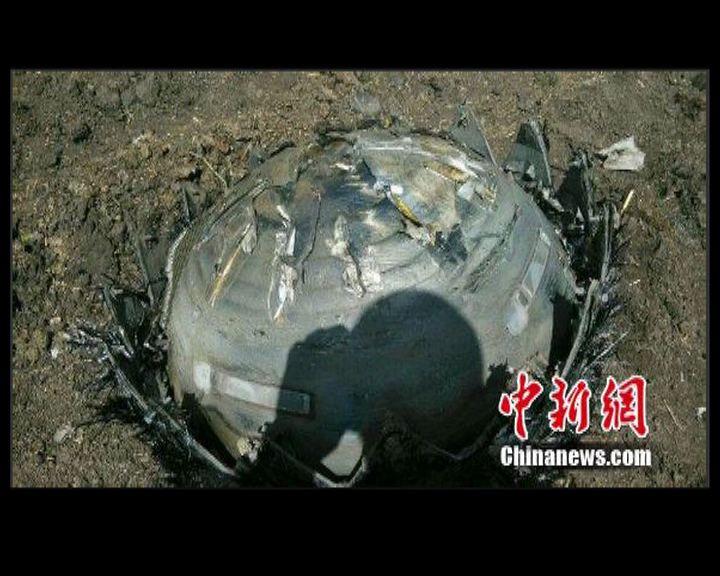 黑龍江不明飛行物體料為俄火箭碎片