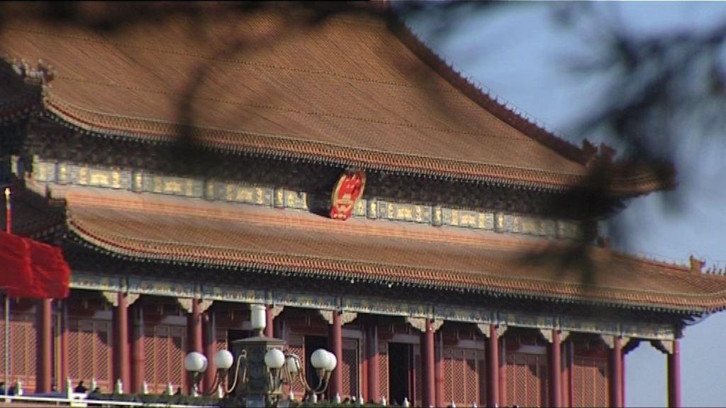 報告指中國以債務換亞太區戰略資源