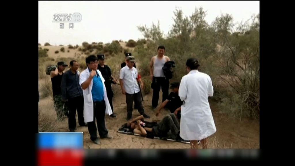 內地青年受野外求生節目啟發獨闖沙漠被困