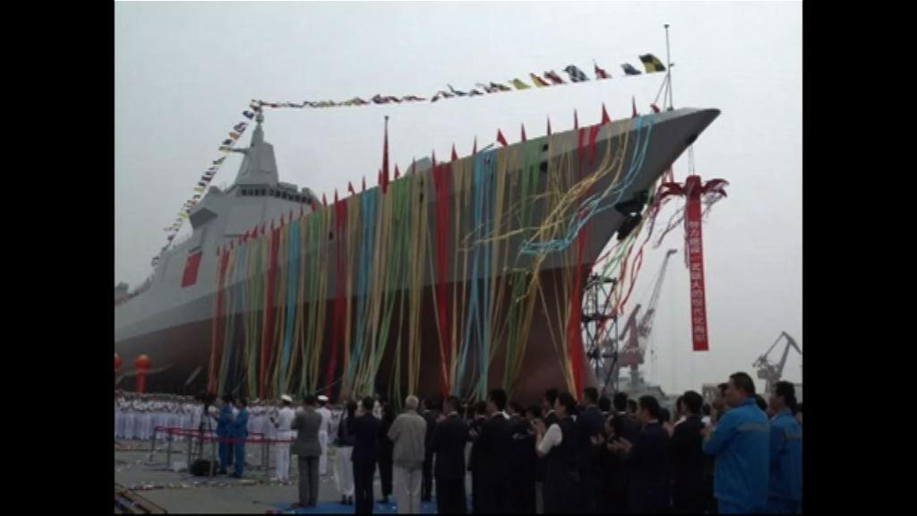 海軍新型萬噸導彈驅逐艦下水