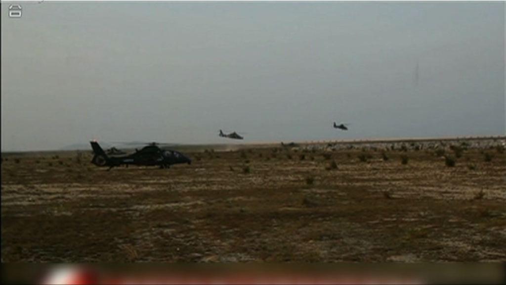 解放軍結束台海實彈射擊演習