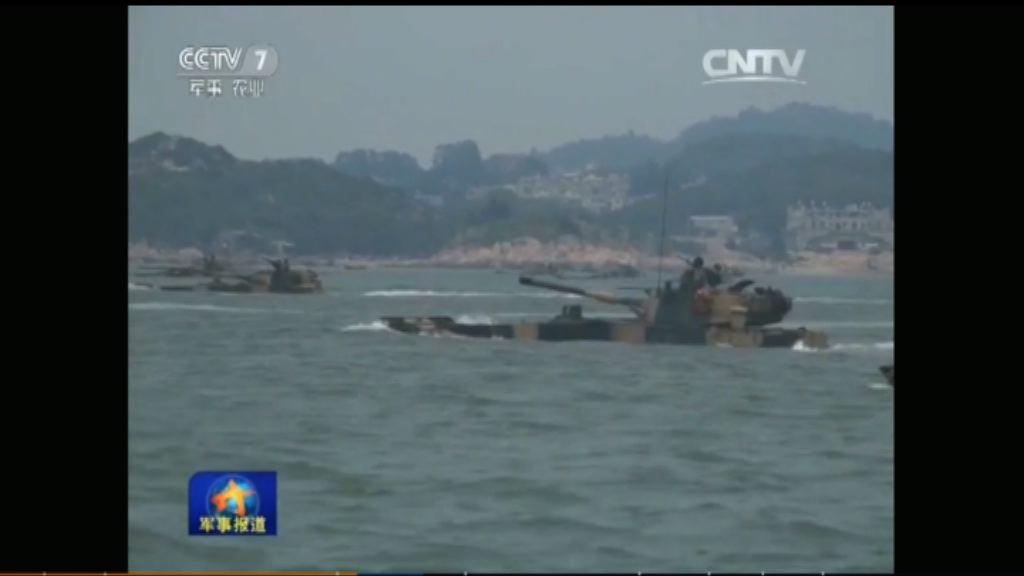 解放軍模擬登陸突擊演習