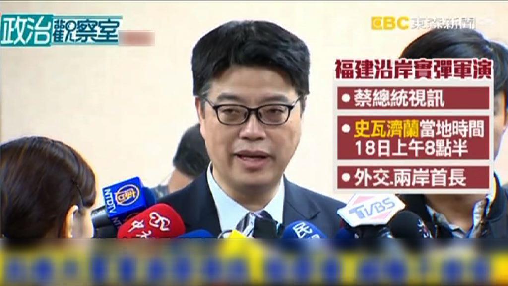 陸委會:針對台灣軍演無助改善兩岸關係