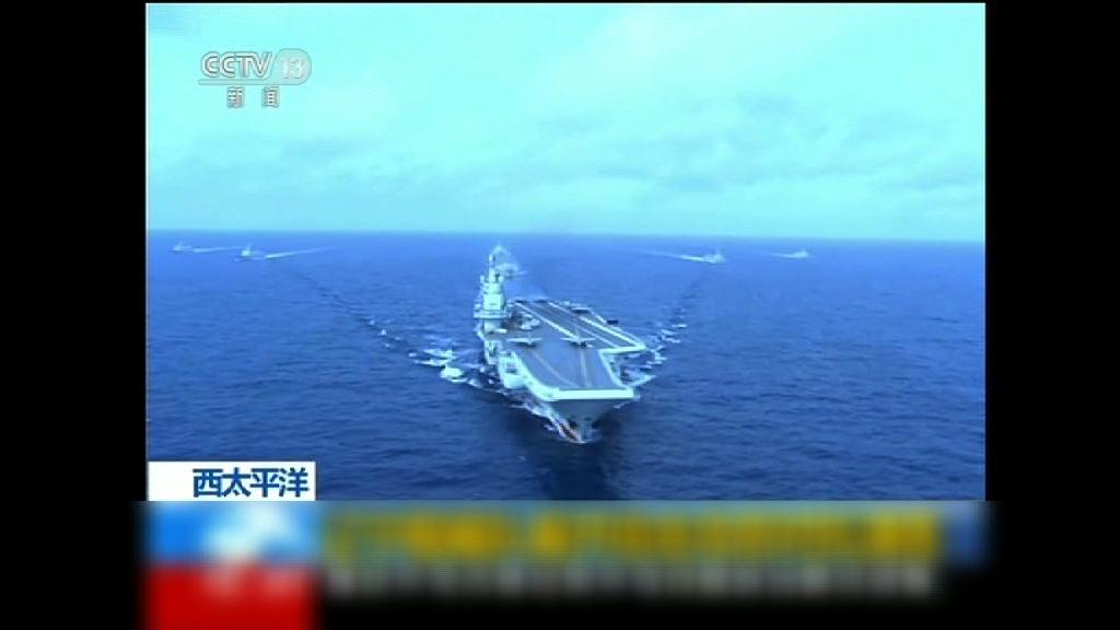 遼寧艦編隊於西太平洋演習