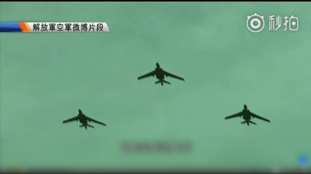 解放軍台海軍演期間派戰機繞台巡航訓練