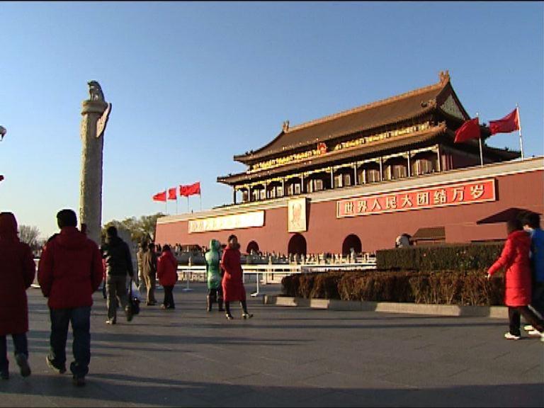 劉世錦:內地經濟或於今明兩年觸底