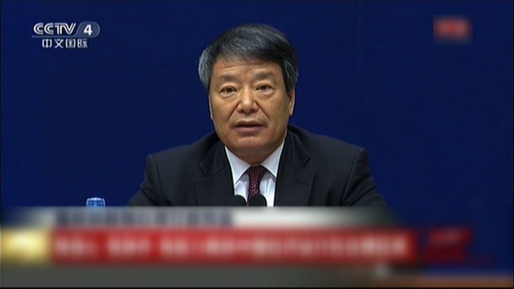 發改委:內地經濟將迎來新上升周期