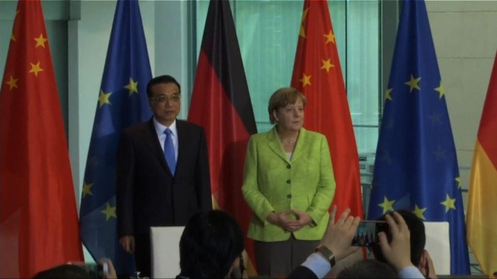 中國表明繼續支持《巴黎協定》