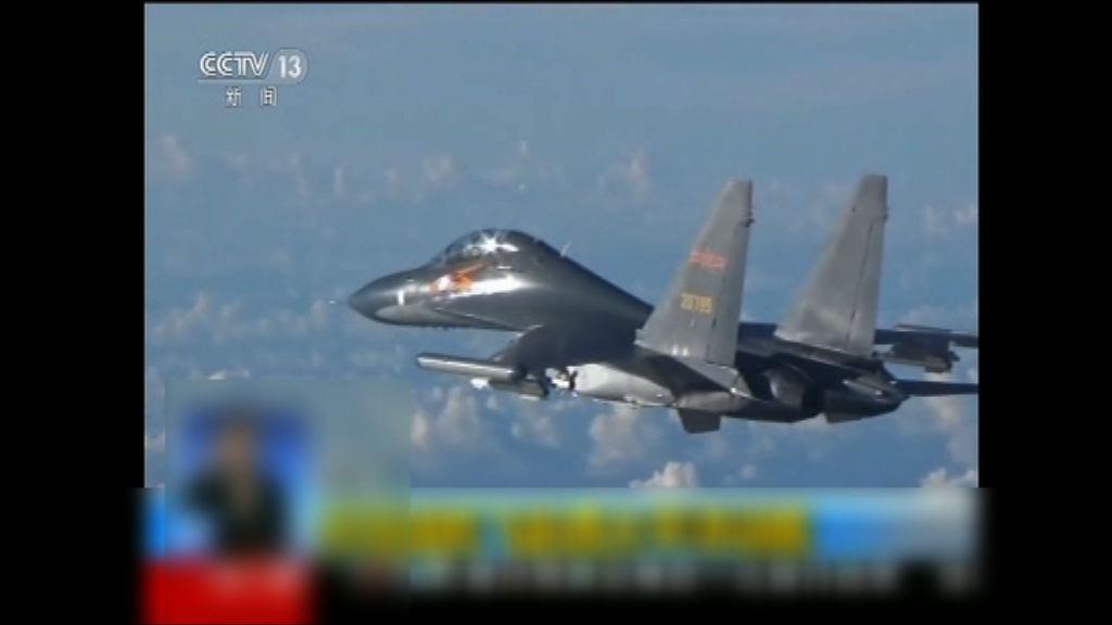 中國空軍派戰機赴西太平洋訓練
