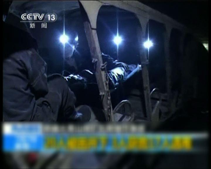 新疆煤礦爆炸17死3傷