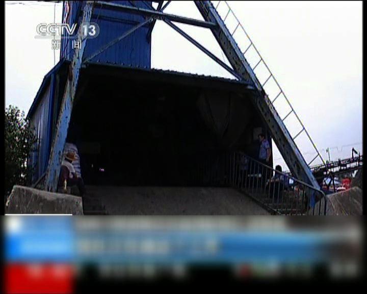淮南煤礦爆炸1負責人被扣留
