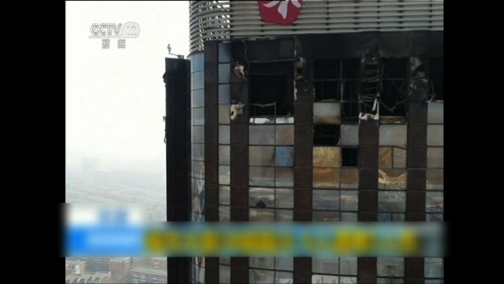 天津河西區大廈起火六人死亡