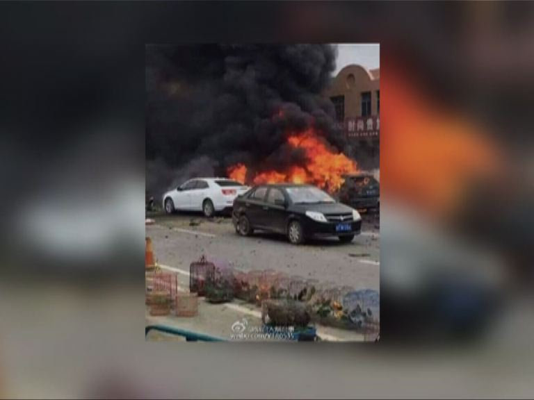 山東汽車爆炸案至少三死兩傷