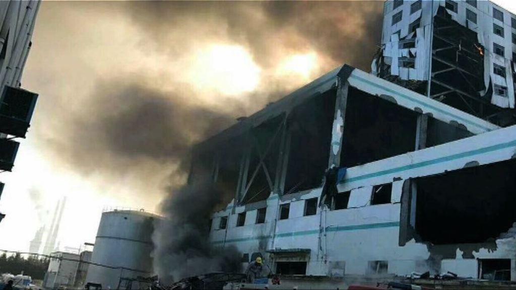 山東一間化學公司爆炸大火釀7死4傷