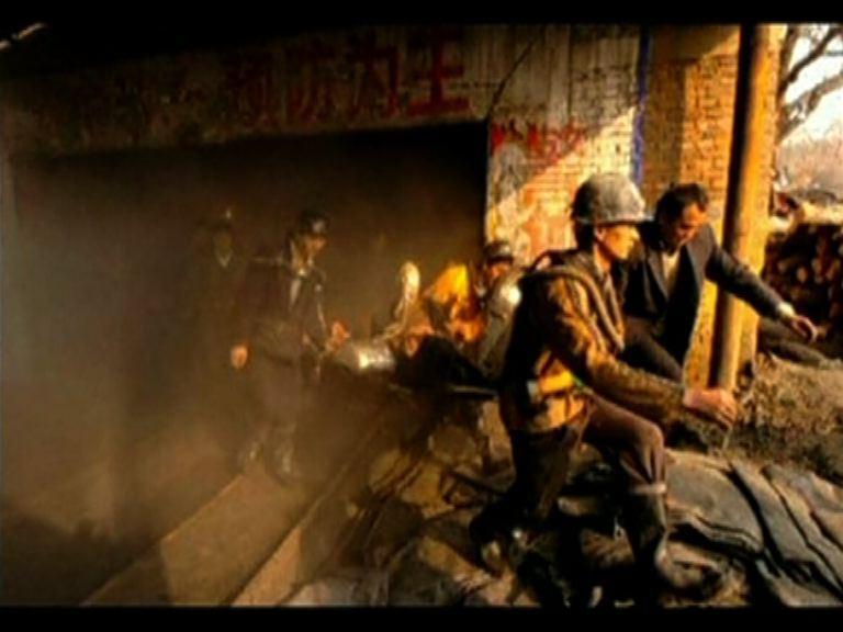黑龍江煤礦大火 搜救工作持續