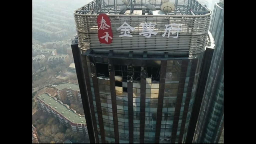 天津河西區火警當局拘捕十一人