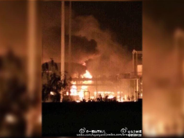山東化工廠爆炸起火 多人受傷