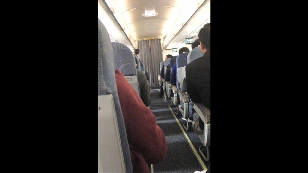 國航客機挾持事件 被捕男子疑精神病發作