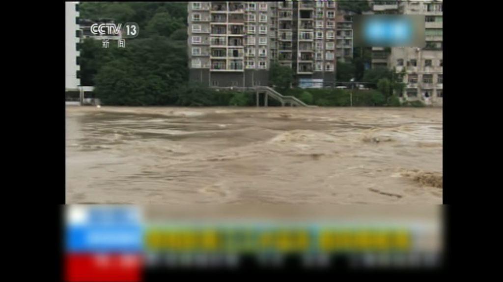 重慶和貴州等地暴雨成災
