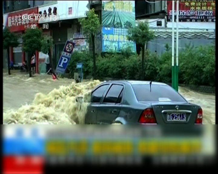 內地多個省市暴雨成災