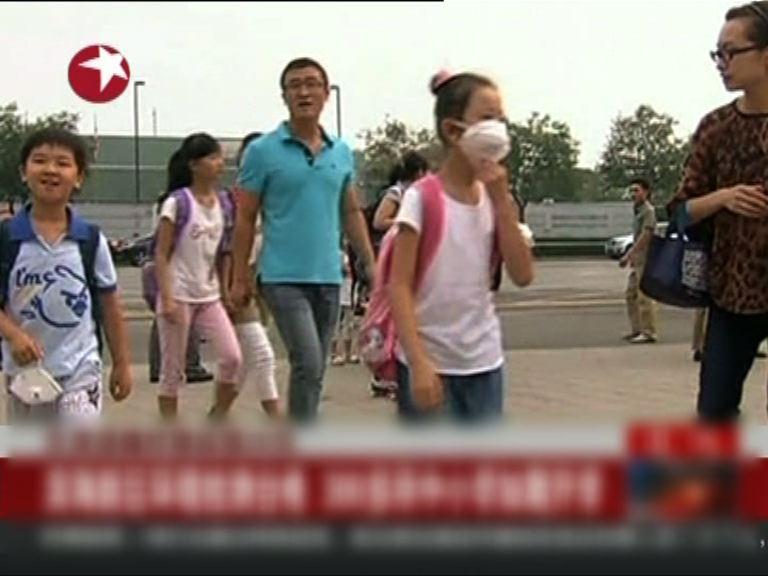 天津爆炸區內中小學陸續開學
