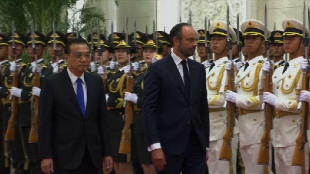 李克強歡迎法國總理菲利普訪華