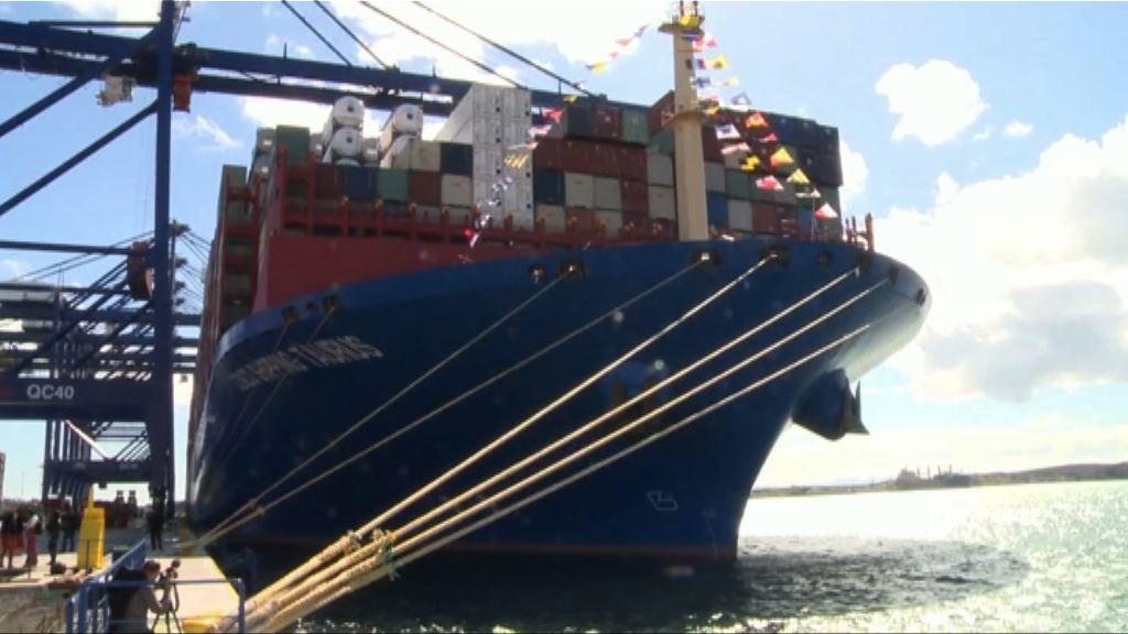 中國犯罪集團涉經希臘港口大規模逃稅
