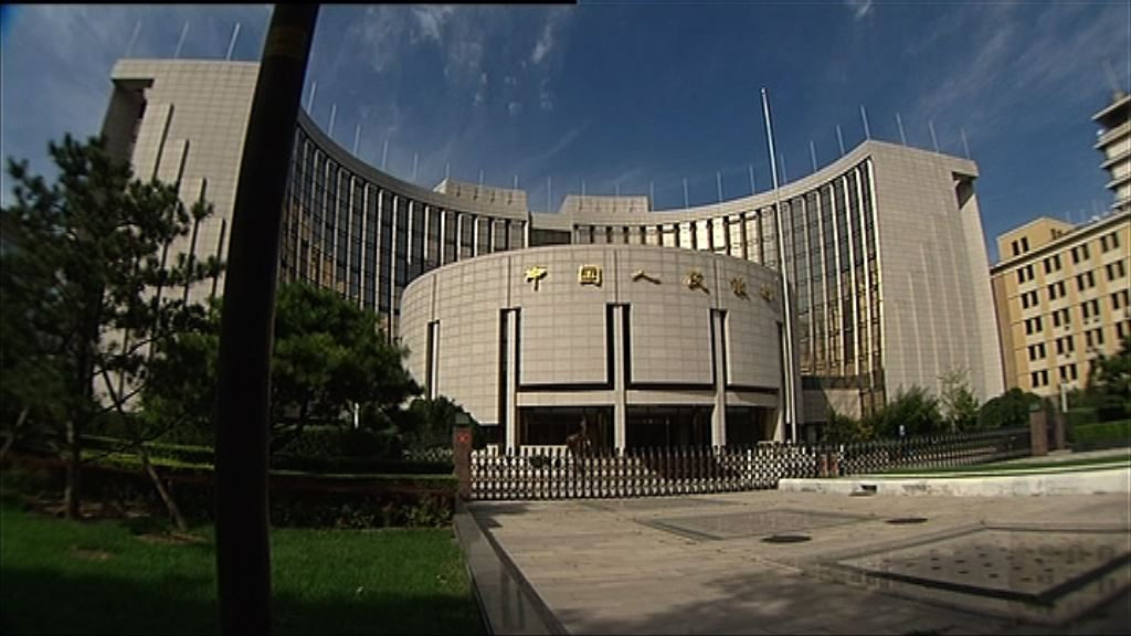 【關注民間貸款利率】人行:繼續監控非法集資活動
