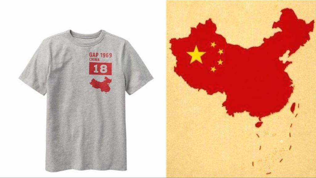 Gap因中國地圖T恤印少台灣致歉
