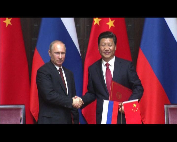 中俄達成天然氣東輸協議