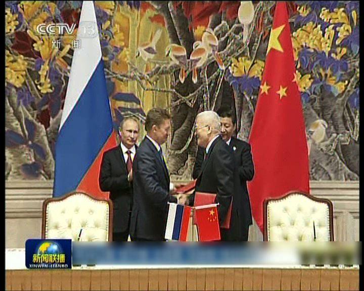 普京結束訪華前落實中俄天然氣東輸協議