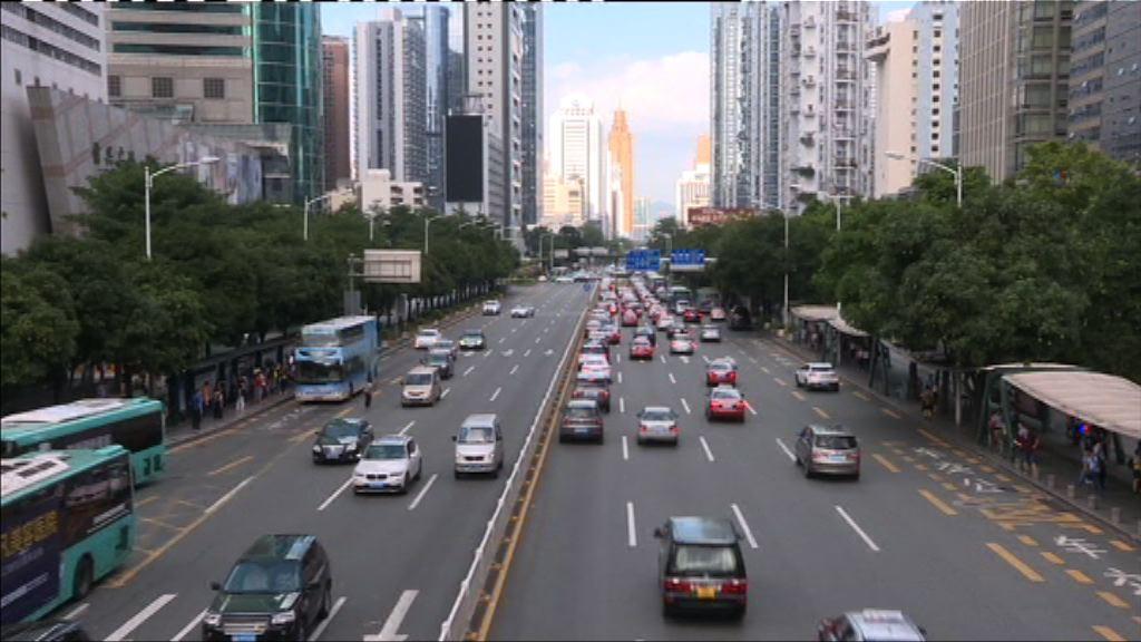 【中國經濟】第三季經濟增6.7%  國統局:基礎未固