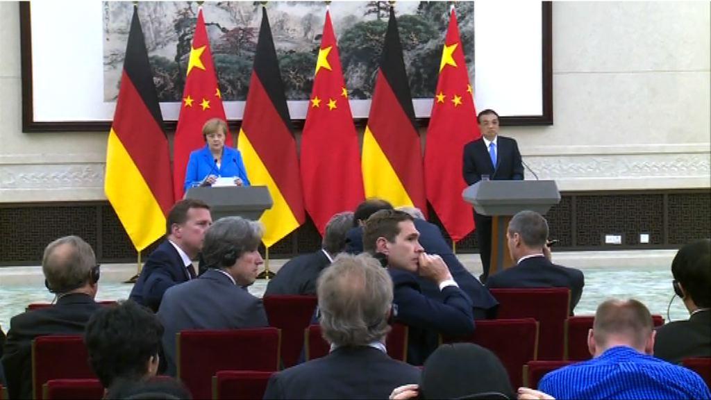 李克強願在平等基礎上與德國討論人權