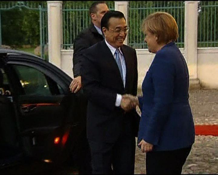 中德領導人密集式互訪