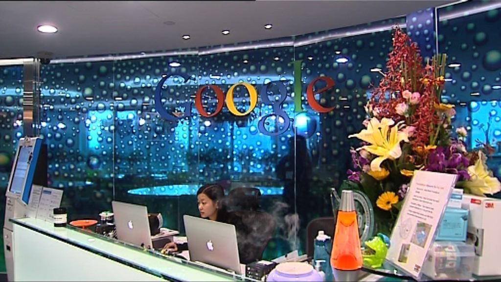 谷歌時隔8年將在中國重新推出地圖服務