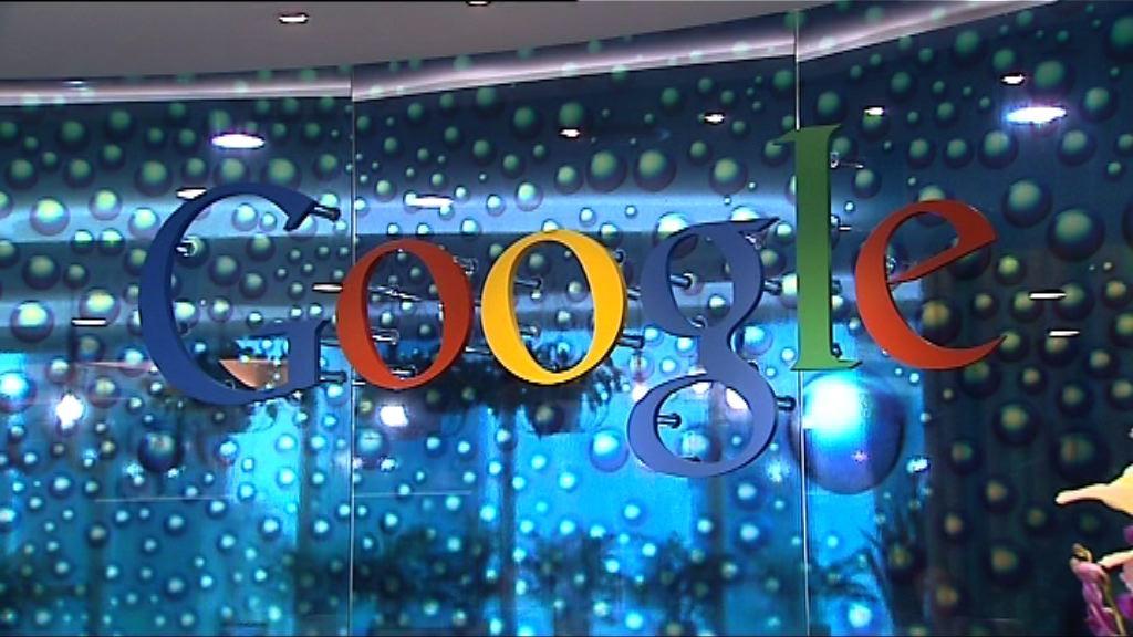傳網易邀Google合作內地業務
