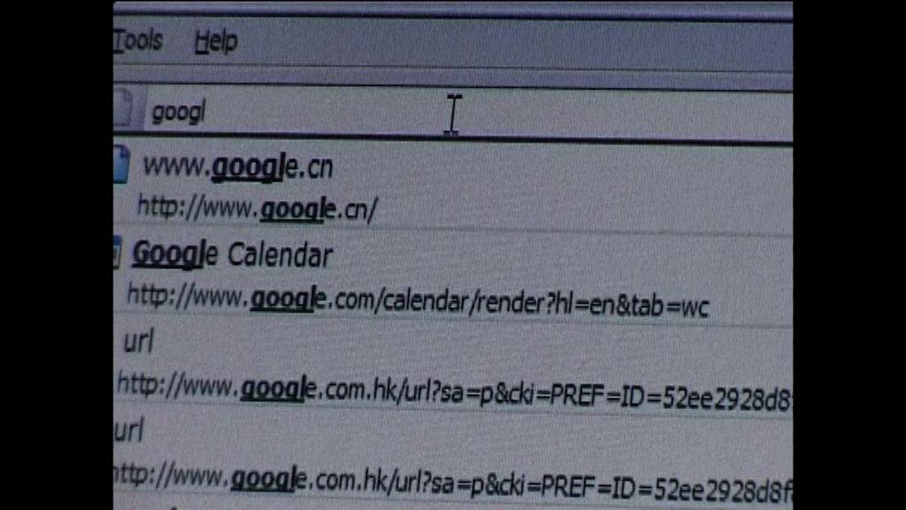 據報Google參與審查以重返中國市場