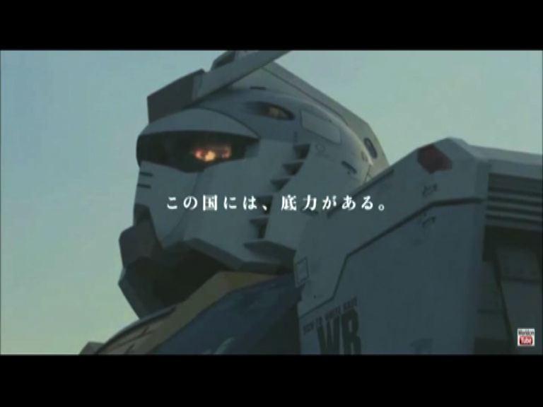 央視誤將高達作日本軍事武器